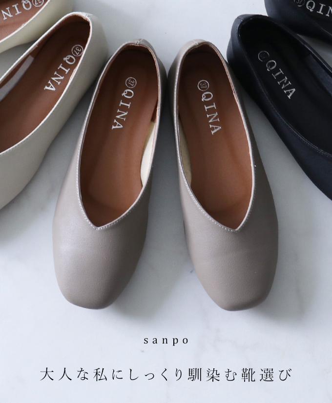 sanpo-bienvenue   Rakuten Global Market: (Mocha) Selection of shoes shoes / shoes ◇◇◆◆ cawaii sanpo Lady's fashion casual natural 50s 40 generations adjusting to me who am an adult nicely in 60s