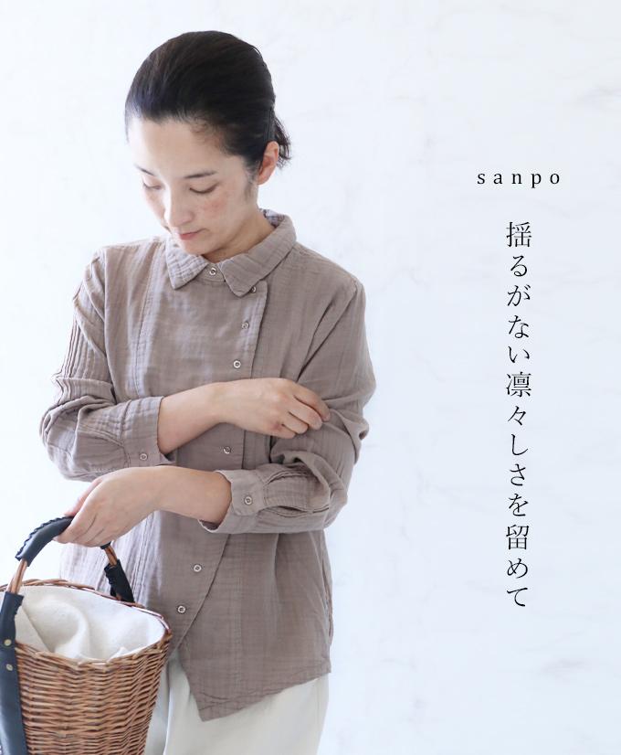 【再入荷♪12月15日22時より】♪♪[10](ベージュ)揺るがない凛々しさを留めてトップス/シャツ◇◇◆◆cawaii sanpo レディース カワイイ シンプル 素敵 綿 シャツ ベージュ
