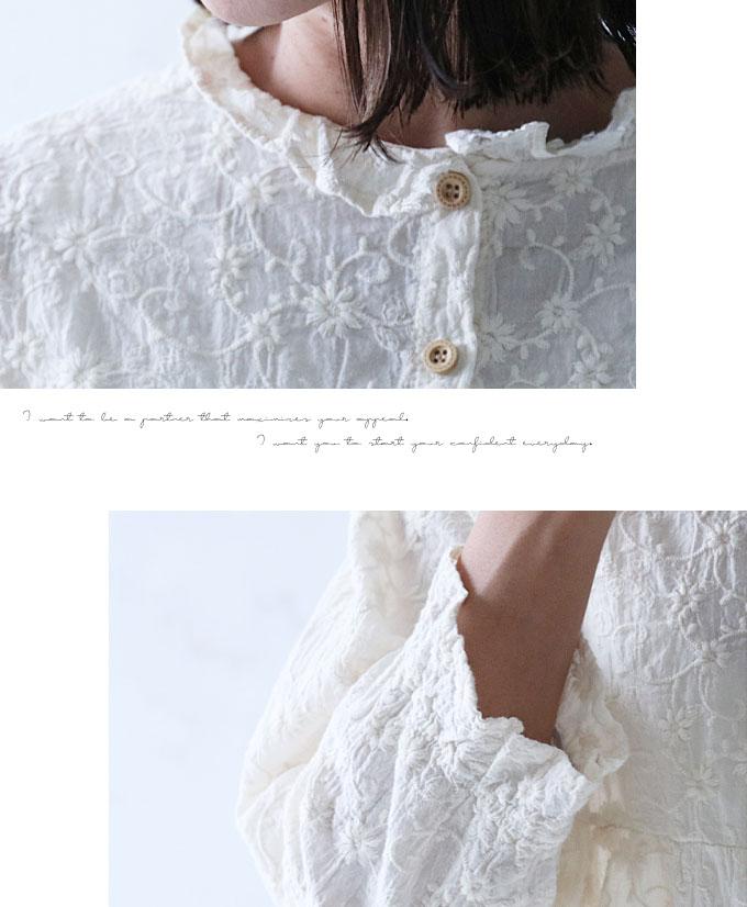 柔らかな雰囲気を纏う花刺繍の紡ぎトップス ブラウス ◇◇cawaii sanpo レディース ファッション カジュアル ナチュラル 60代 50代 40代 カットソー ホワイト かわいい キナリuTXiPZOk
