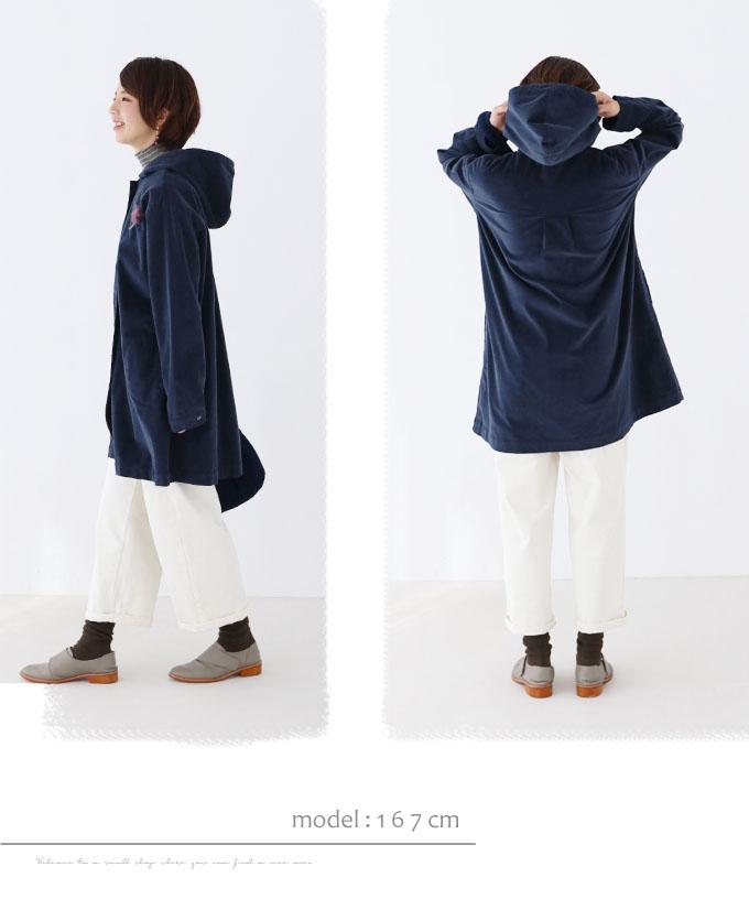 高見え色フーディトップス◇cawaii sanpo レディース ファッション カジュアル ナチュラル ネイビー シャツ7vf6YgyIb