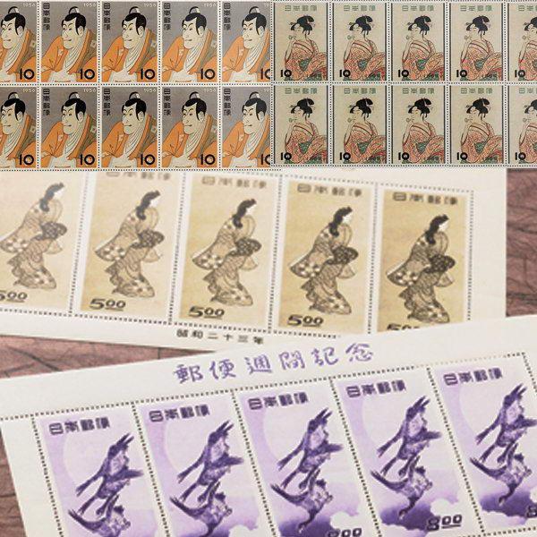 浮世絵切手 記念 収集 売り出し 奉呈 浮世絵四天王 切手コレクト 浮世絵四天王セット 切手 完全未使用シートで揃える絶好のチャンス