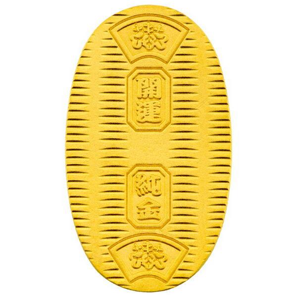 純金製 開運小判 「ご自分専用のお守り!」
