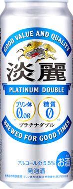 ※北海道・沖縄・一部離島への配送は対応しておりません! ◆送料無料!◆キリン 淡麗プラチナダブル500ml 24本入り 淡麗 ダブル W プリン体 糖質