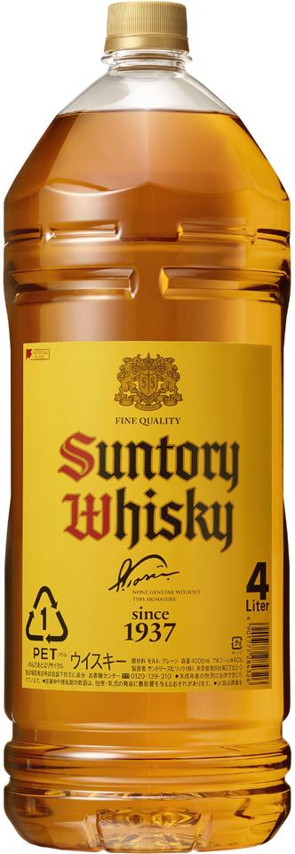 超激得SALE ※北海道 沖縄 一部離島への配送は対応しておりません 送料無料 サントリー 角瓶 ペット ウイスキー 全品最安値に挑戦 1ケース 4L ウィスキー 4本入り
