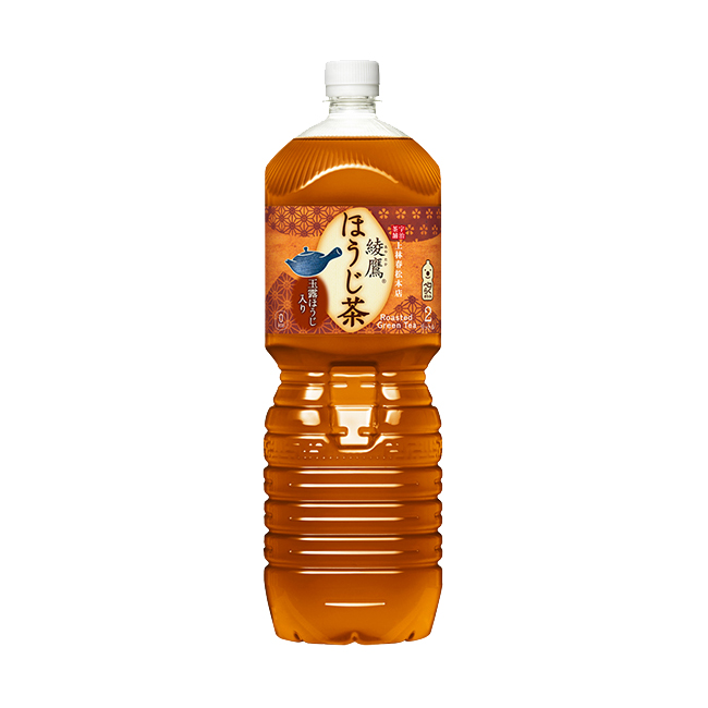香ばしくすっきりとした後味をお楽しみいただけます 綾鷹 ほうじ茶 緑茶 新品 お茶 1ケース メーカー直送 全国送料無料 2L 6本入り 初回限定