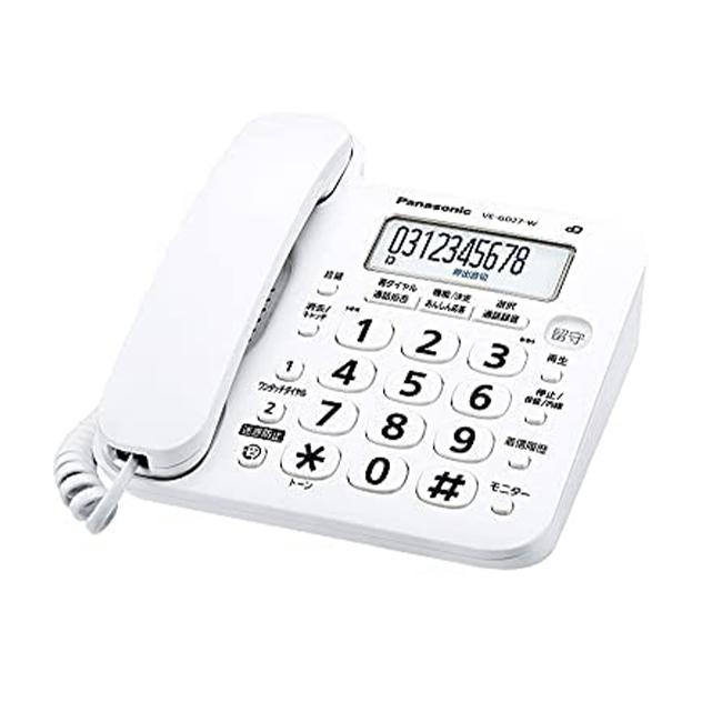 デジタルコードレス対応電話機 子機無し ホワイト色 パナソニック panasonic VE-GD27DL-W 卓越 親機のみ 電話機 日本産