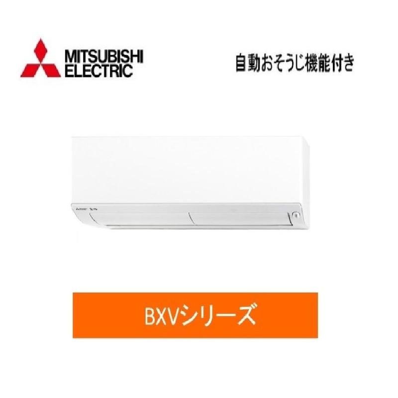 暖房エアコン MSZ-BXV2817-W
