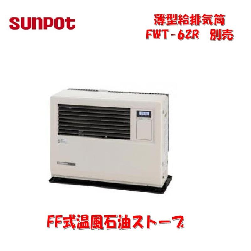 FF-11000BF Q