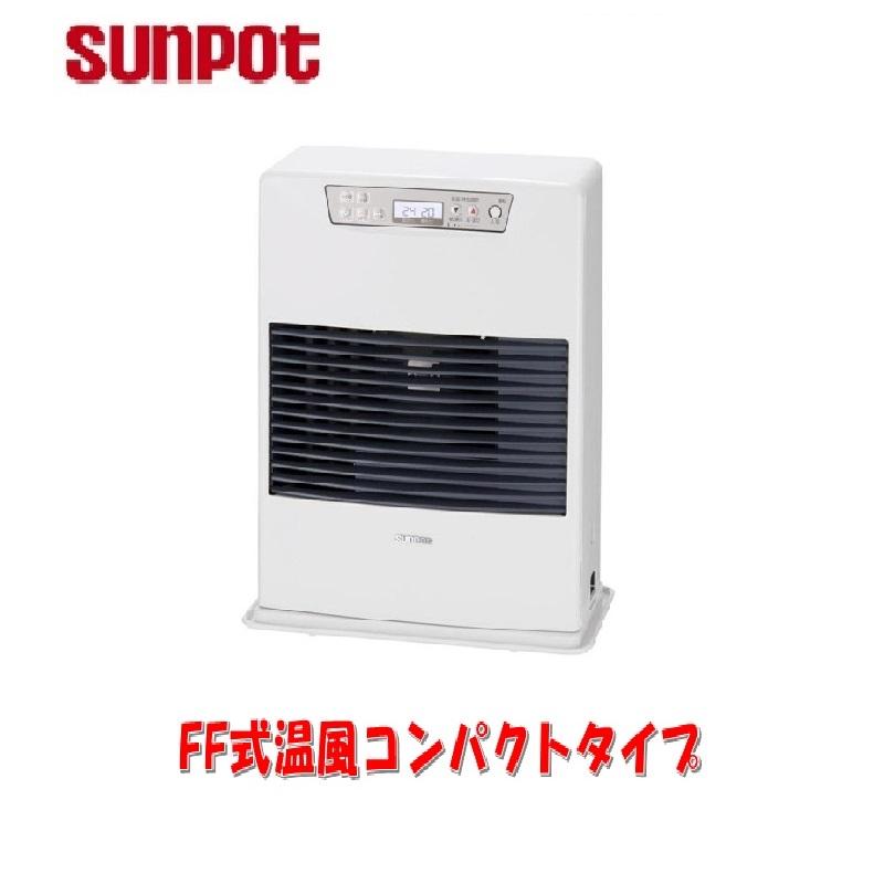 FF-5210TL O