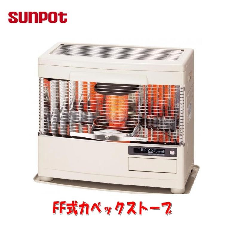サンポット/FF式カベック/FFR-7031KF Q W