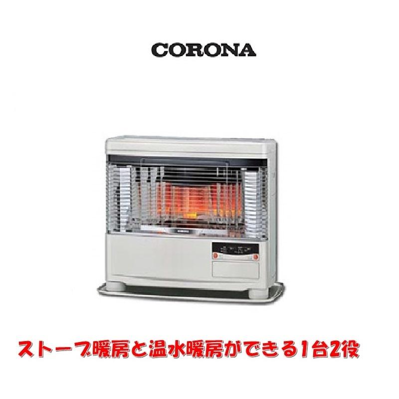 コロナツインヒーター/石油ストーブ/半密閉温水配管式 UHB-TP1030-W