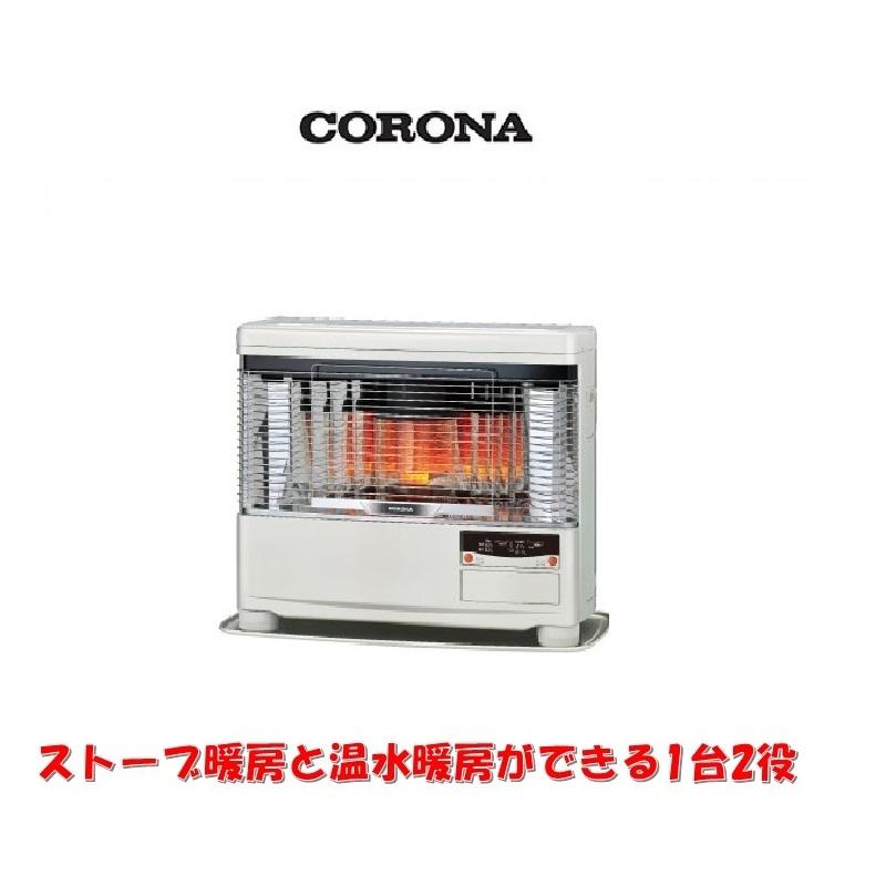 ツインヒーター/石油ストーブ/半密閉温水配管式/UHB-TPM1030-W
