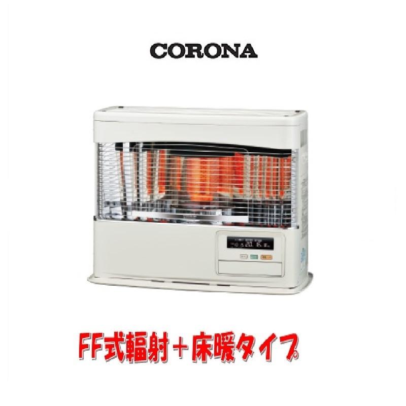 コロナFF式輻射+床暖 UH-F7018PR-W