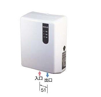 ◇ホクエイ オイルサーバー HOS-OD91 屋外対応用 揚程10mまで◇