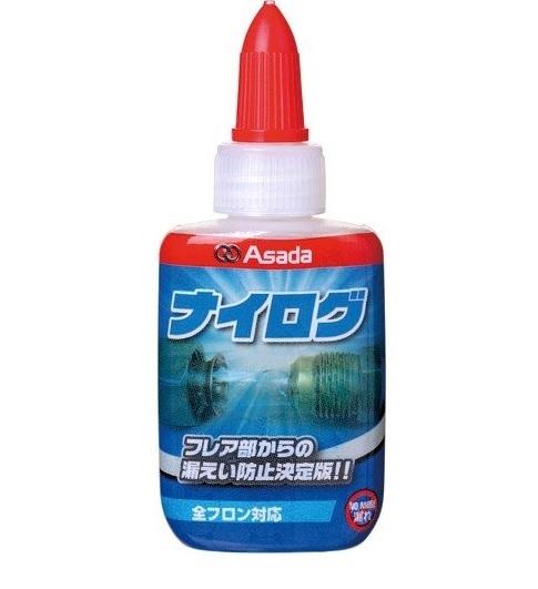 アサダ 冷媒漏れ防止剤 ランキング総合1位 ナイログ RT201B 高圧漏えいを防ぐ解決策 お求めやすく価格改定