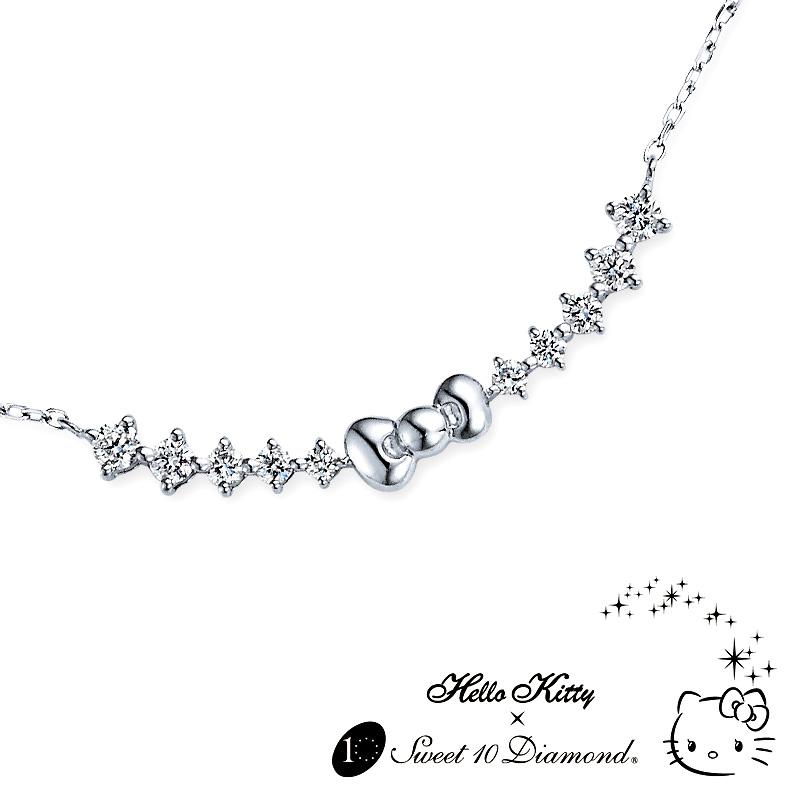 スイートテンダイヤモンド ハローキティモデル ダイヤラインペンダント プラチナ900