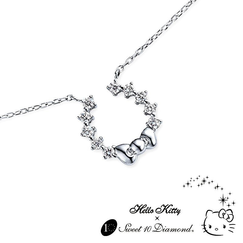 スイートテンダイヤモンド ハローキティモデル ホースシューペンダント プラチナ900