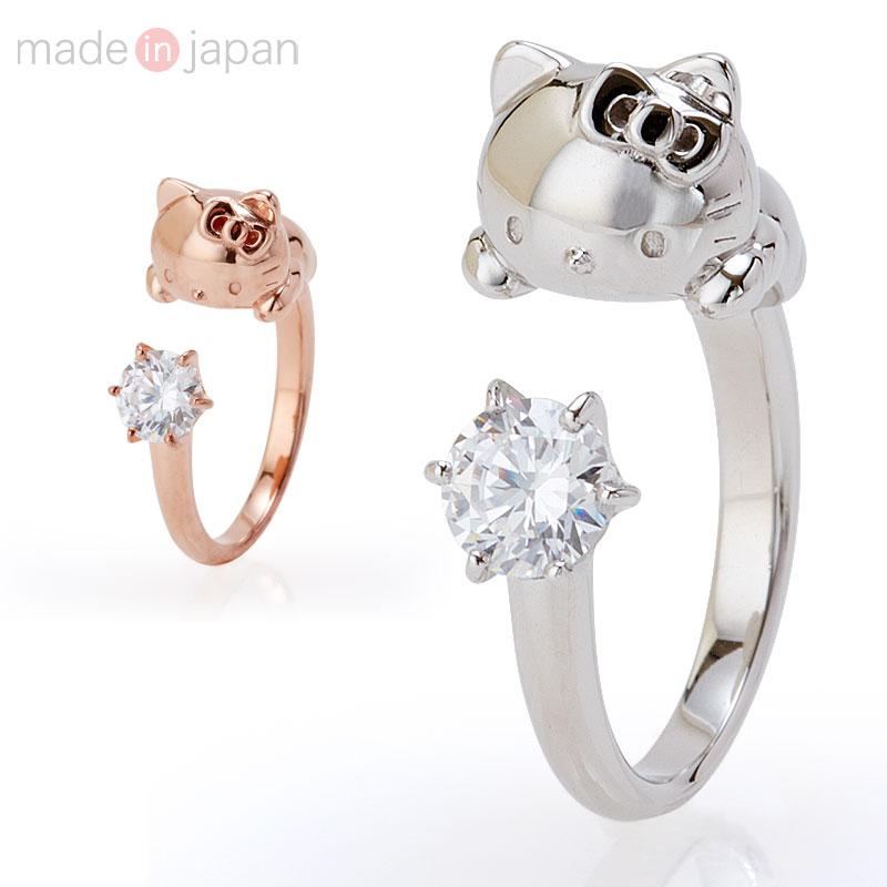 ハローキティ With you Ring