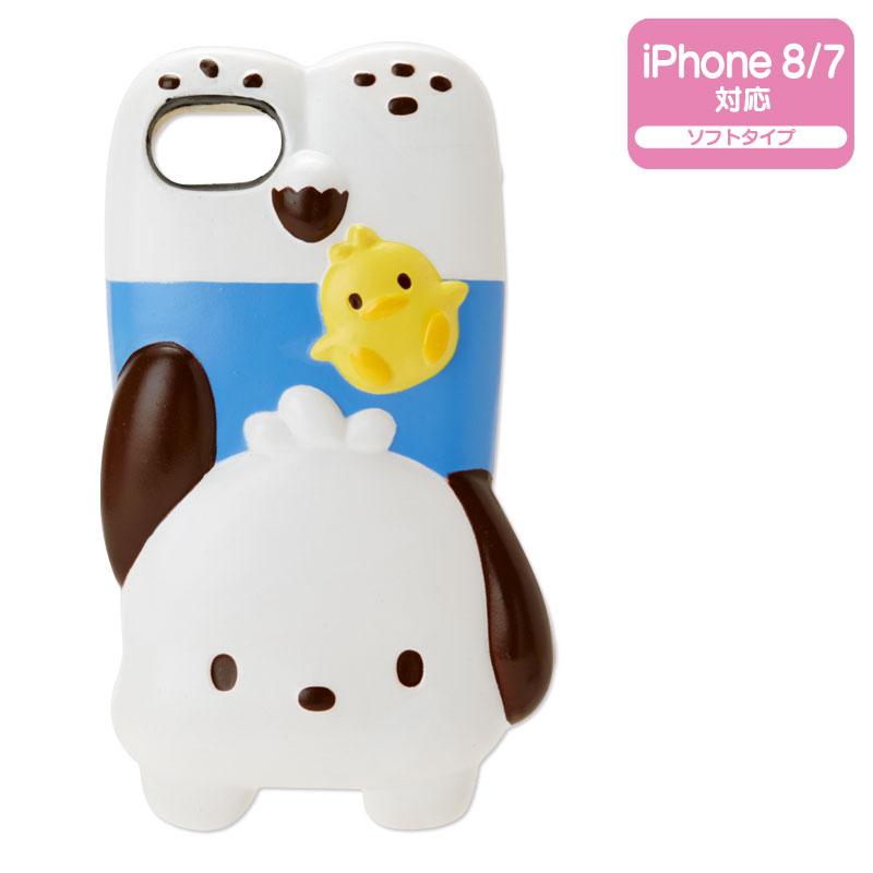 ポチャッコ もっちりでふわふわなiPhone 8/iPhone 7ケース サンリオオンラインショップ