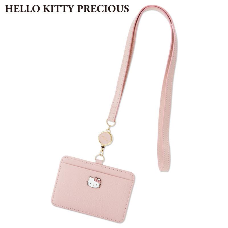 ハローキティ 本革IDカードケース ピンク(HELLO KITTY PRECIOUS)