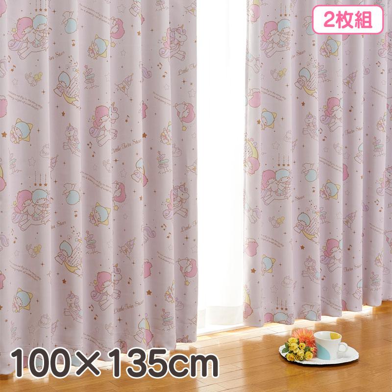 リトルツインスターズ 1級遮光カーテン2枚組 100×135cm