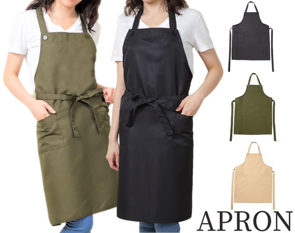 End Apron Pretty Kitchen Apron Plain Fabric Lady S Men Common Use In Front Of Apron Fashion Shin Pull Apron Hanging Around The Neck