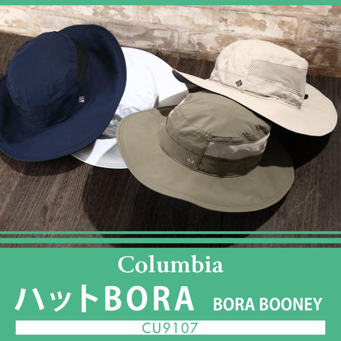 18ec112c6 S Style Columbia Bora Booney Colombia Boonie Hat