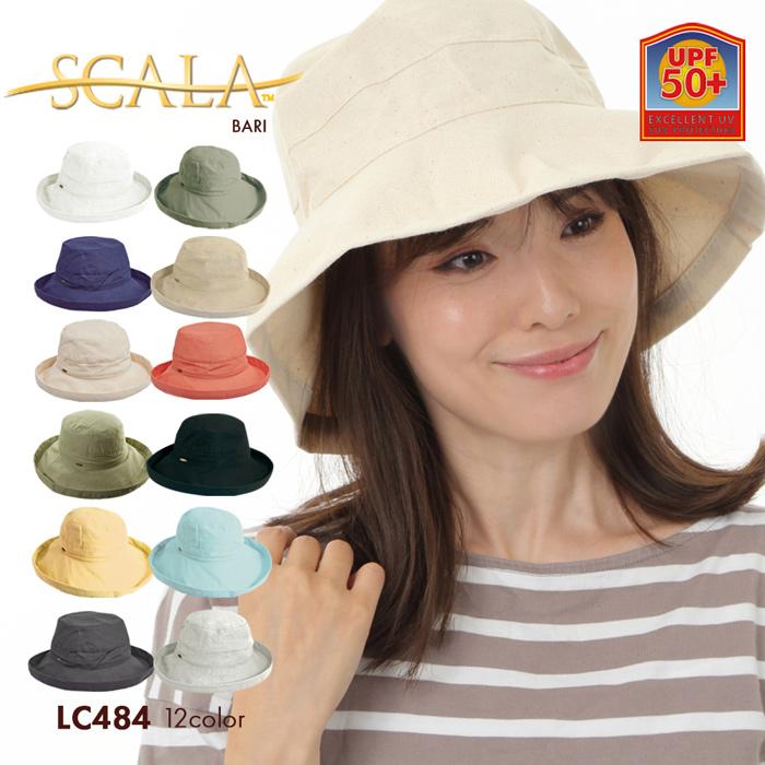 SCALA日本正規代理店 セール期間限定スペシャルプライス SCALA スカラ ハット LC484 BARI バリ レディース 女性 現品 紫外線予防 アウトドア 婦人 日焼け対策 紫外線対策 帽子 AL完売しました。 UVカット