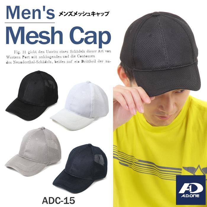 2df9cf09b7f 楽天市場 メッシュ スポーツ キャップ 帽子 メンズ 無地 黒 白 紺 ...
