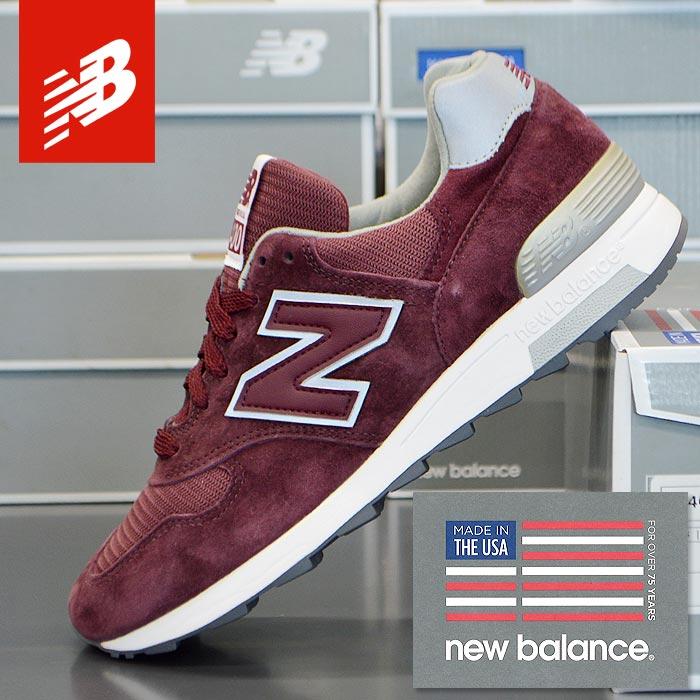 【楽天スーパーセール】 new balance USA ニューバランス アメリカ製 スニーカー メンズ シューズ 靴 アメリカ製 M1400 balance CBB MADE IN USA, 吉田郡:e82f453b --- hortafacil.dominiotemporario.com