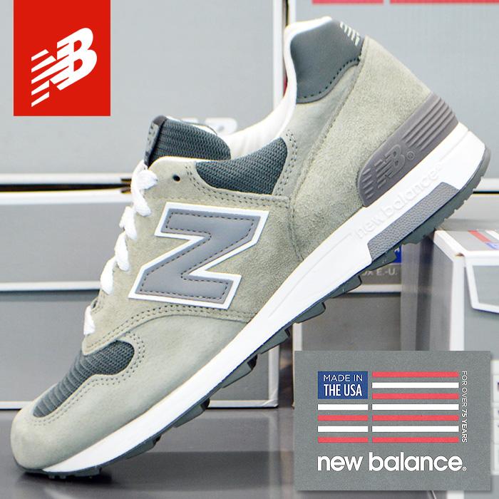 ニューバランス メンズ スニーカー アメリカ製 NEW BALANCE M1400CSP MADE IN USA スポーツ シューズ ランニング ウォーキング 靴