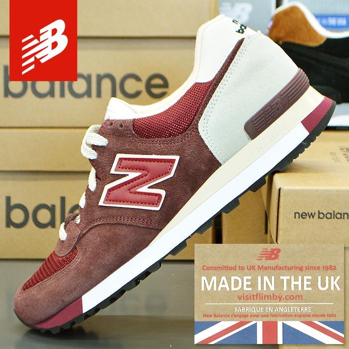 new balance ニューバランス イングランド製 スニーカー メンズ シューズ 靴 M575 SBG MADE IN ENGLAND