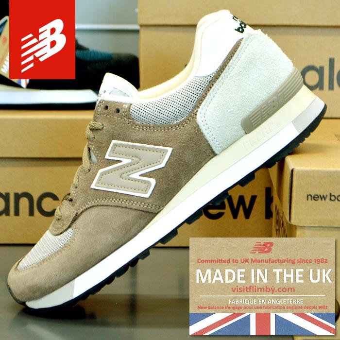 new balance ニューバランス イングランド製 スニーカー メンズ 靴 シューズ M575 SGG MADE IN ENGLAND