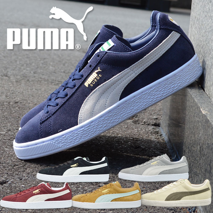 Puma suede a2