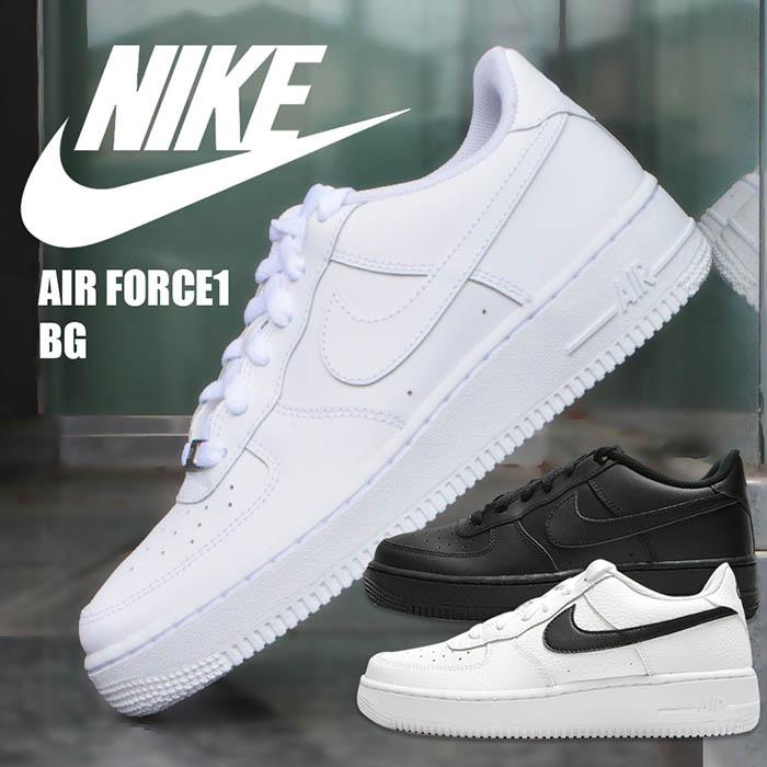 white model Nike 1 youth NIKE sneakers air force AIR 314