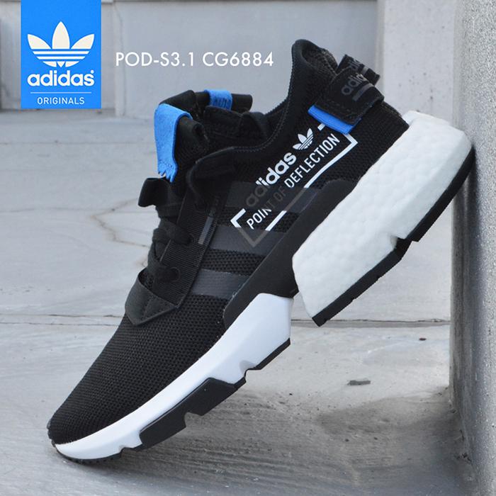 adidas pod style