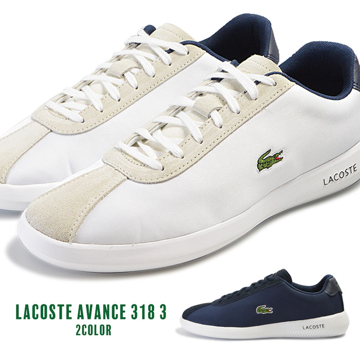 ラコステ キャンバス LACOSTE 白靴 紳士 男性 アバンス スニーカー 靴 AVANCE 318 3 メンズ シューズ シンプル