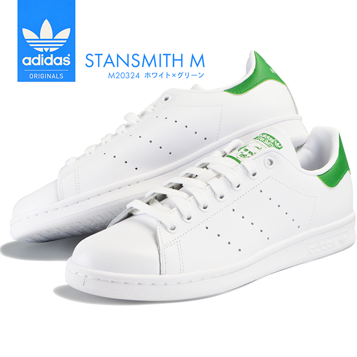 huge selection of 089a7 f857b Adidas Stan Smith sneakers men gap Dis white green adidas STAN SMITH shoes  shoes M20324