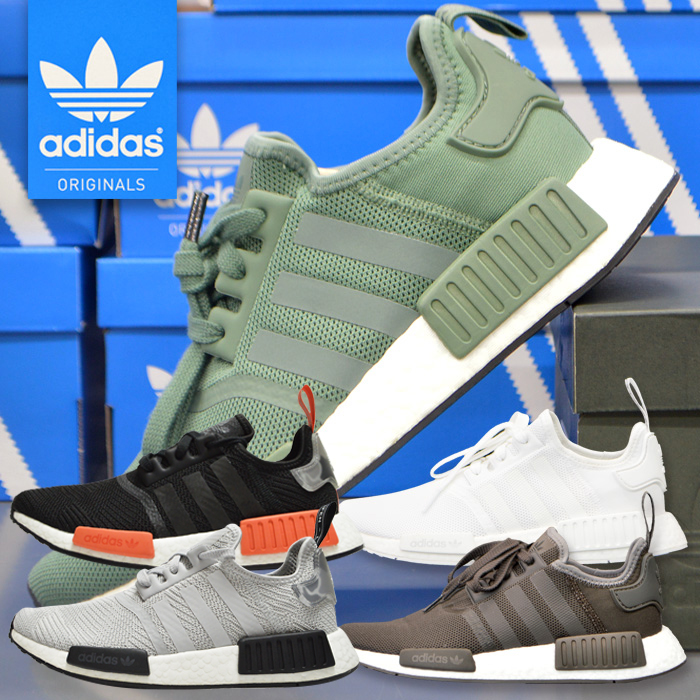 wholesale dealer 966ff 0c064 adidas NMD R1 CQ2411 BY9692 CQ2412 AQ0882 B37617 Adidas sneakers shoes  shoes men N M D