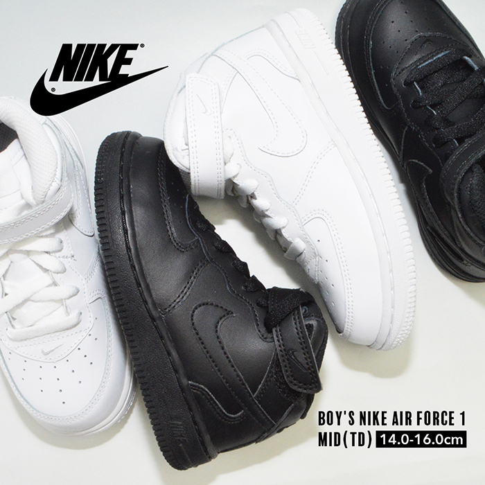 Nike Air Force One mid cut sneakers kids toddler baby black and white shoes BOY'S NIKE AIR FORCE 1 MID 314197