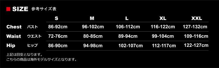 アンダーアーマーヒートギアメンズスポーツコンプレッションUNDERARMOURHEATGEAR2.0LEGGINGレギングスロングタイツスパッツパンツレギンス加圧ウェア1289577
