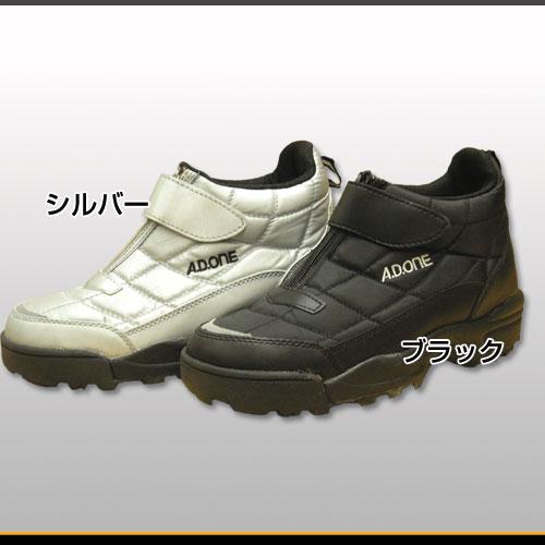 在庫残り僅か 冬の作業靴にお勧めです SW枚数限定クーポン対象アイテム 処分大特価 のこりわずか 防寒 靴 送料無料限定セール中 男性用 作業靴 ブーツ 売り出し シューズ 雪 スノー メンズ