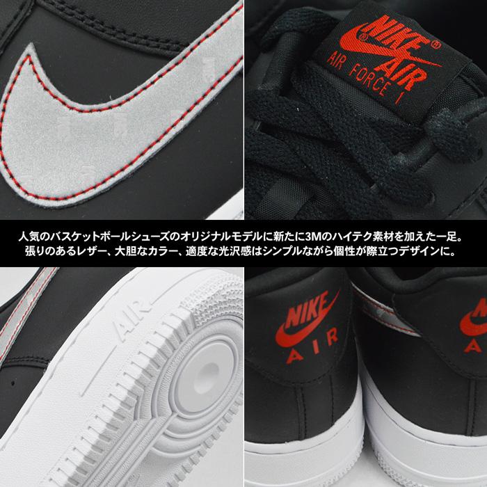 https://shop.r10s.jp/sansei-s-style/cabinet/crossmall9/nike-ct2296-e.jpg