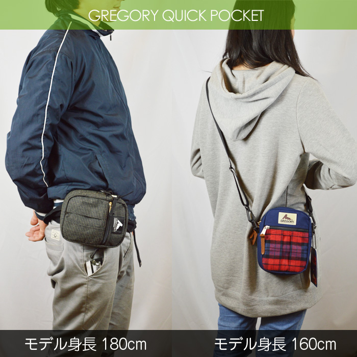 GREGORY QUICK POCKET MD/葛利高理快速口袋门媒介/小袋子挎包/