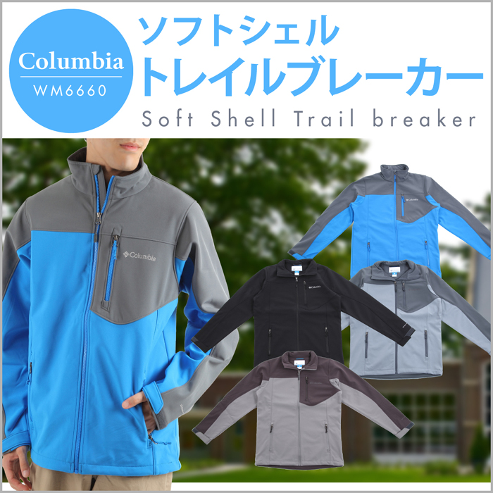 コロンビア マウンテンパーカー ジャケット アウター メンズ アウトドア Columbia Soft Shell Tops