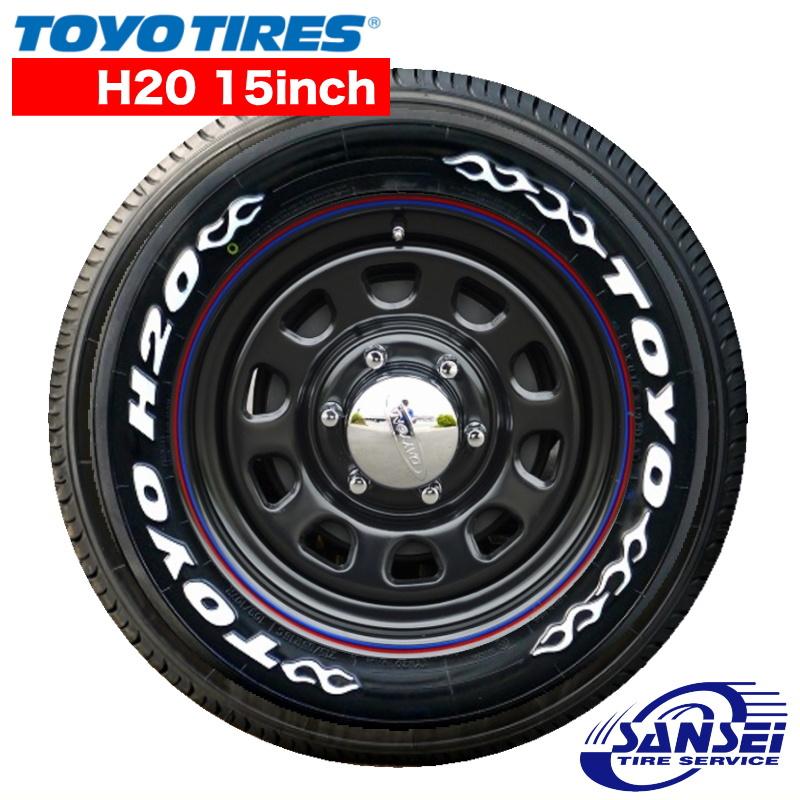 Toyo Tires White Letters >> 195 80r15 Toyo H20 White Letter Daytona Black Tie Shop Wheel Four Set Summer Tire 107l 105l Daytona S