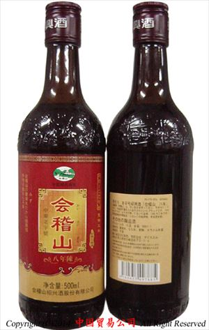 会稽山8年 500ml/本*12本/箱 お酒 宴会 お祝い 飲料 アルコール SKS5008