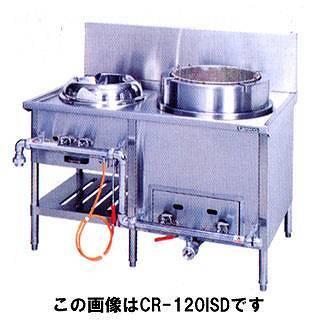 【中華レンジ】タニコー [ 2口レンジ:イタメ・麺 ]CR型 JS-CR-120IUT