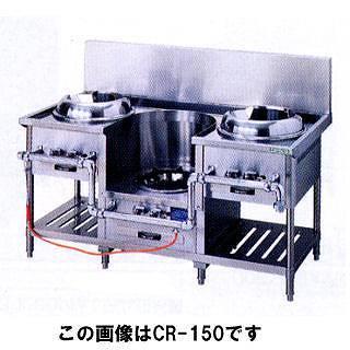 【中華レンジ】タニコー  [ 3口レンジ:イタメ・スープ・餃子 ]JS-CR-150ZIS