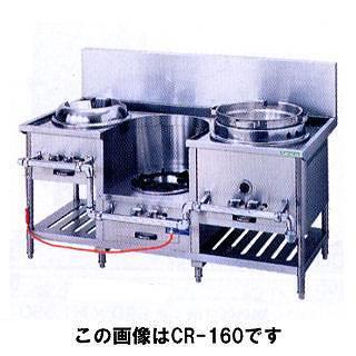【中華レンジ】タニコー [ 3口レンジ:イタメ・餃子・スープ ]CR型 JS-CR-200ZIS